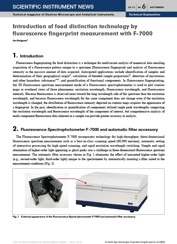 Introduction of food distinction technology by fluorescence fingerprint measurement with F-7000