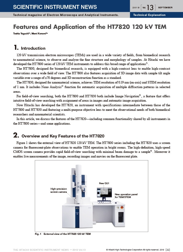 Features and Application of the HT7820 120 kV TEM