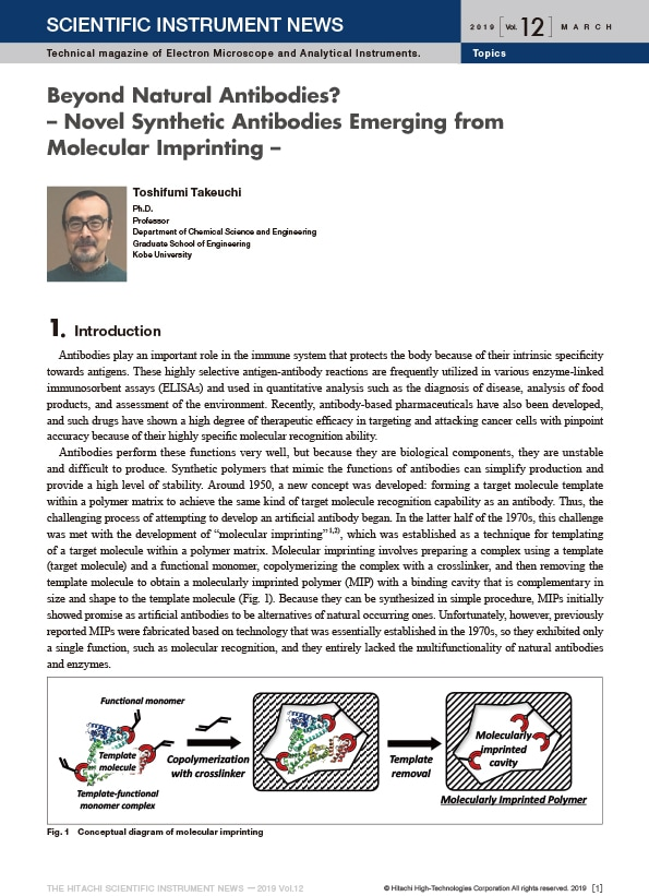 Beyond Natural Antibodies?