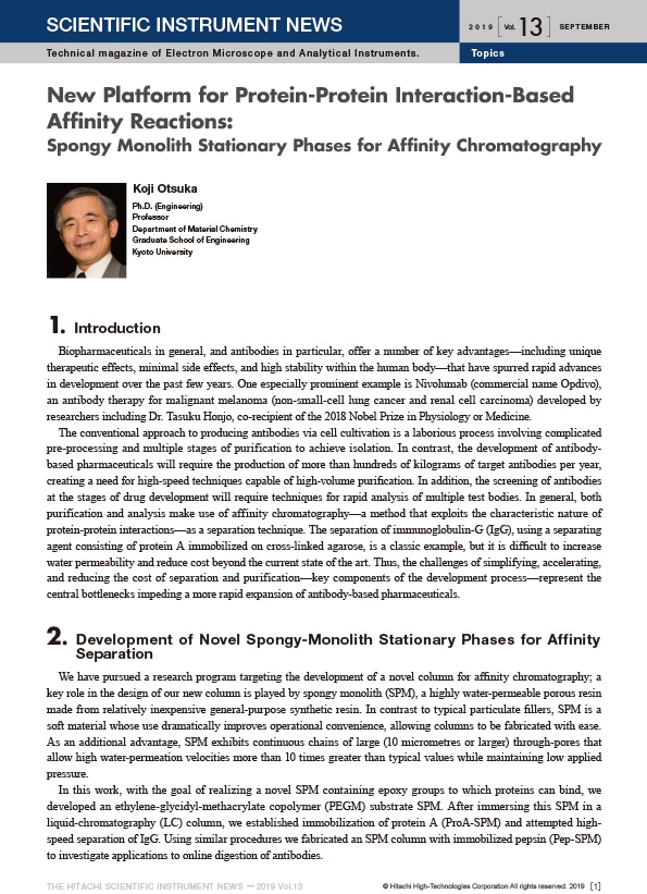 New Platform for Protein-Protein Interaction-Based Affinity Reactions: Spongy Monolith Stationary Phases for Affinity Chromatography