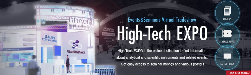 HIGHTECH EXPO