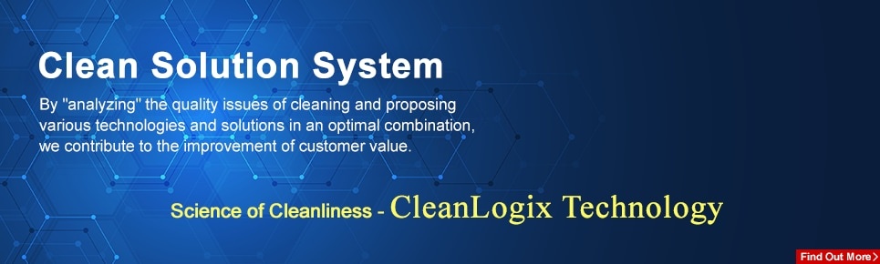 Clean Solution System