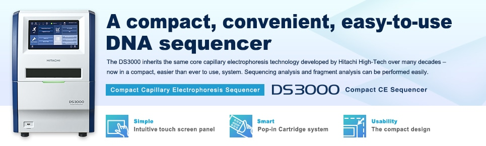 Compact CE Sequencer DS3000