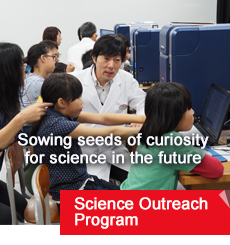 Hitachi-Hightech Science Outreach Program