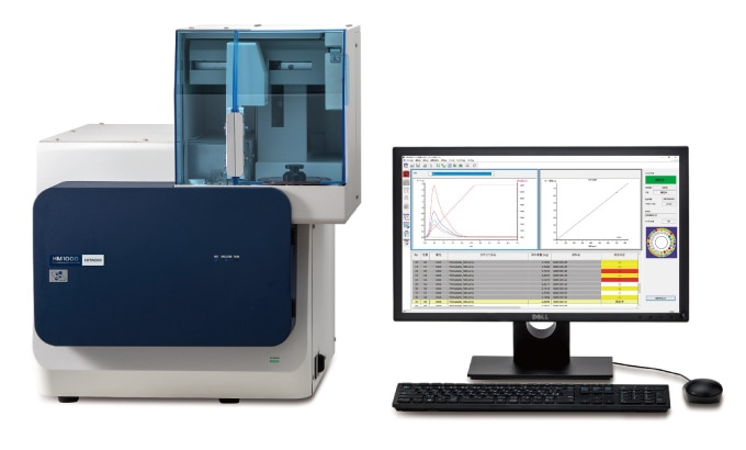 Photo : The HM1000 Thermal Desorption MS: An Instrument for Phthalates Screening