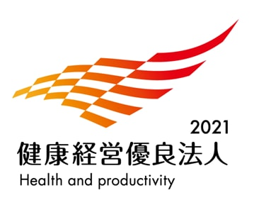 image: Logo of Health and Productivity