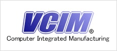 VCIM Computer Integrated Manufacturing